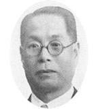 山本光三郎