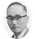 富塚時次郎