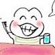 歯磨きについて1