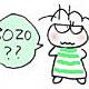 8020運動について1