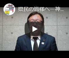 本会作成オーラルフレイル啓発CM