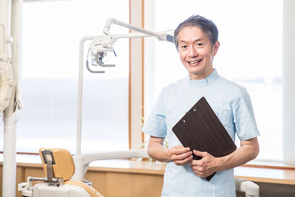そんなときは、遠慮なく歯科医師に相談してください。