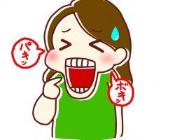 顎関節症って治るの!?