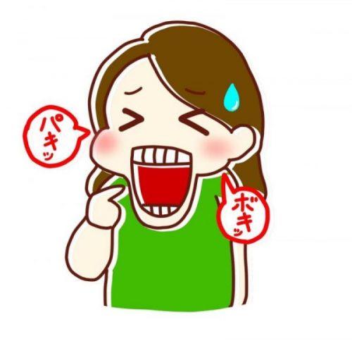顎関節症って治るの?