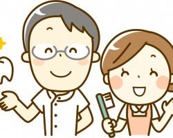 令和2年度年末年始の休日急患歯科診療所について