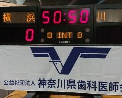 プロバスケットボール・Bリーグ  3/24「神奈川ダービー」...