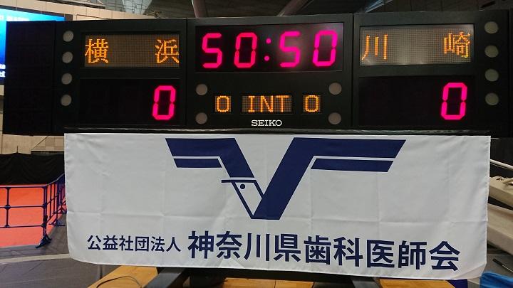 プロバスケットボール・Bリーグ  3/24「神奈川ダービー」に神奈川県歯科医師会が協賛!