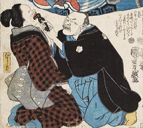 江戸時代の抜歯と麻酔
